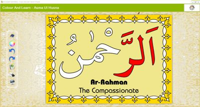 Al-Ustaadh Gold Edition - Interactive Colouring Book