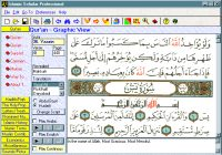 The Holy Qur'an - Graphic View With Uthmani Script