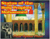 Status of Prophet Muhammed SAW