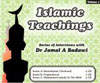 Islamic Teachings Vol 1 - Monotheism (Tawheed) (4C