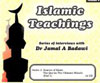 Islamic Teachings Vol 6 - The Qur'an The Ultimate