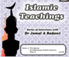 Islamic Teachings Vol 7 - The Qur'an Its Authentic