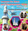 Lectures on Islam and Contemporary Issues (Volumes 1 to 4)