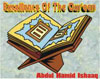 Excellence of The Qur'an