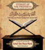 Lessons From The Stories Of The Prophets In The Noble Qur'aan - MP3 Set (High Quality)
