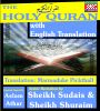 Holy Qur'aan With English Translation - Sudais / Shuaim - Pickthall transaltion