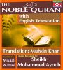 Holy Qur'aan With English Translation - Mohammed Ayoub - Muhsin Khan translation