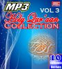 MP3 - Holy Qur'aan Collection Volume 3 - 10 Complete Recitations