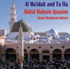 Al Ma'idah and Ta Ha - Abdul Hassan Qassim - Imaam