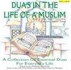 Dua's In The Life of A Muslim with English Translation