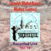 Sheikh Abdul Basit Recorded Live Vol 10