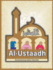 Al-Ustaadh GOLD Edition