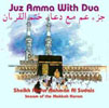 Juz Amma with Dua (Arabic Only)