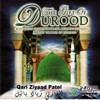 The Gift Of Durood