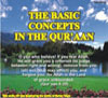 Basic Concepts in the Qur'an